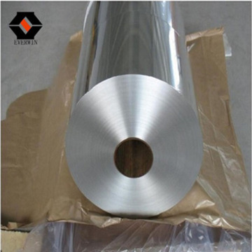 Pharmaceutical Aluminum Foil For Sale/Distributor/Factory