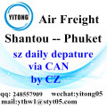 Shantou Air Freight Logistics Agent to Phuket