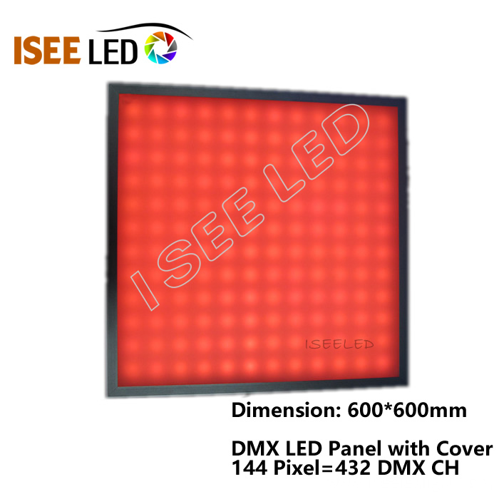 Wholesale LED RGB Panel Light 300mm