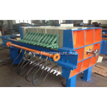 Automatic Hydraulic Starch Chamber Membrane Filter Press