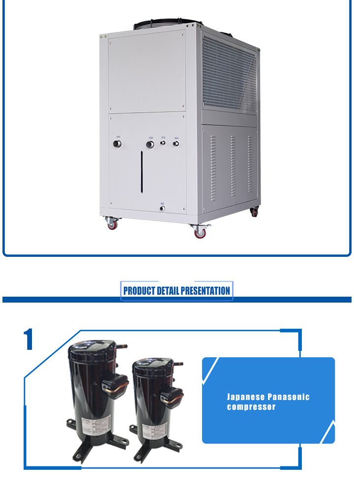 Low Temperature Cold Water Chiller (3)