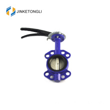 JKTLWD003 rubber lined ductile iron 10 inch butterfly valve