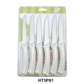 chep kitchen steak knives set