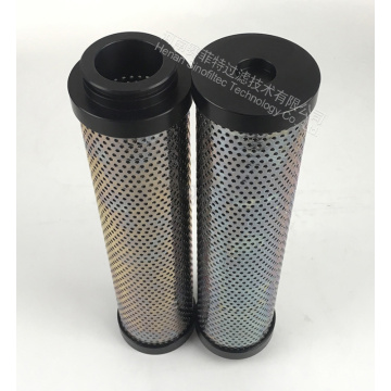 FST-RP-100WS23-130 Air Filter Element