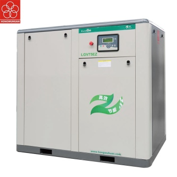 New 75kw direct driven variable frequency air compressor