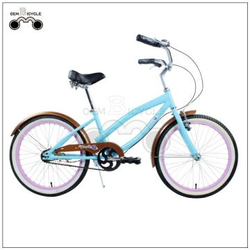20inch Beach Style Kids Beach Cruiser Bike