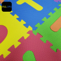 Children's Alphabet Educational Interlocking Foam Puzzle Mat