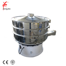 Tobacco powder vibration screen sifter grading sieve machine
