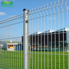 3D PVC coated curved welded mesh fence panels