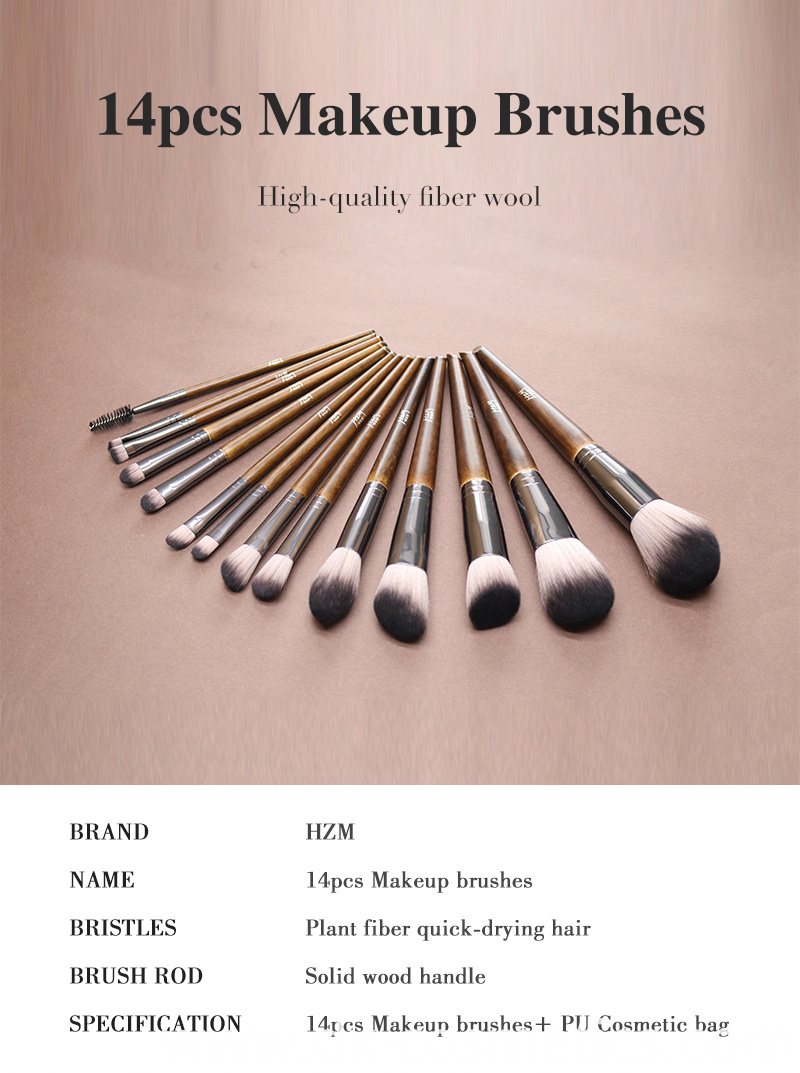 14 Premiun Solid wood makeup Brush Set