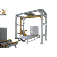 Arm rotating pallet loads wrapping machine