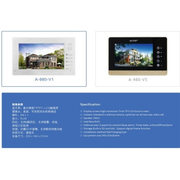 Touch Screen Video Apartment IP VDP