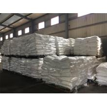 China for China Betaine Hcl,Betaine Anhydrous,Anhydrous Betaine Supplier Methyl donor 75% anhydrous betaine CAS 107-43-7 supply to Saint Kitts and Nevis Suppliers