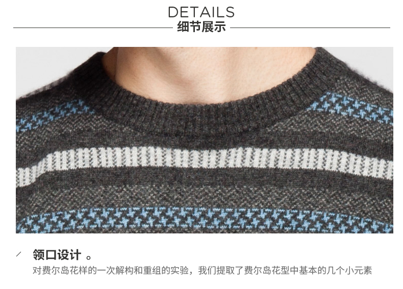 Men's Fair Isle pure cashmere sweater -9