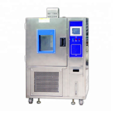 High and Low Temperature Testing Chamber Price