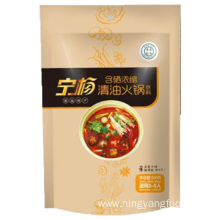 20 Years Factory for Hot Pot Bottom Material Vegetable Oil Hot Pot Seasoning export to Uganda Supplier