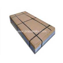 3003/3004/3005 High Quality Aluminum Sheet