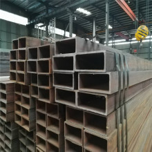 Square section hollow seamless steel tube
