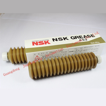 NSK Grease Lubricants AS2 80G