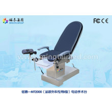 Mingtai MT2000 urology electric examination operating table