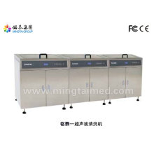 Ultrasonic spray washer disinfector