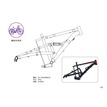 Fashinable 26inch electric bicycle bike frame