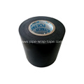 15mil Butyl Rubber Inner Wrap Tape