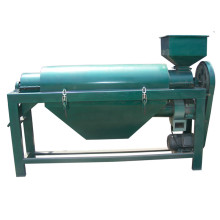 Special for China Bean Polishing Machine,Bean Polisher,Green Bean Polisher,Beans Polishing Cleaning Machine Exporters Crop Seed Bean Dust Removing Machine export to United States Factories