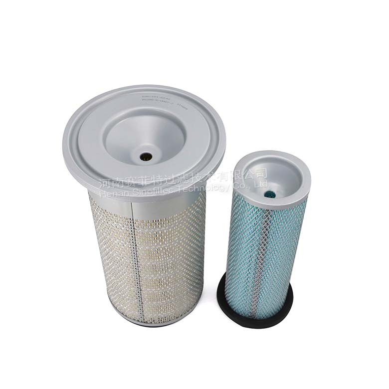 Primary Intake Air Filter