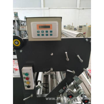 center seal pouch making machinery