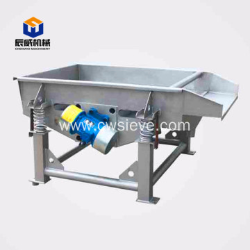 automatic stainless steel linear vibrating screen for sugar