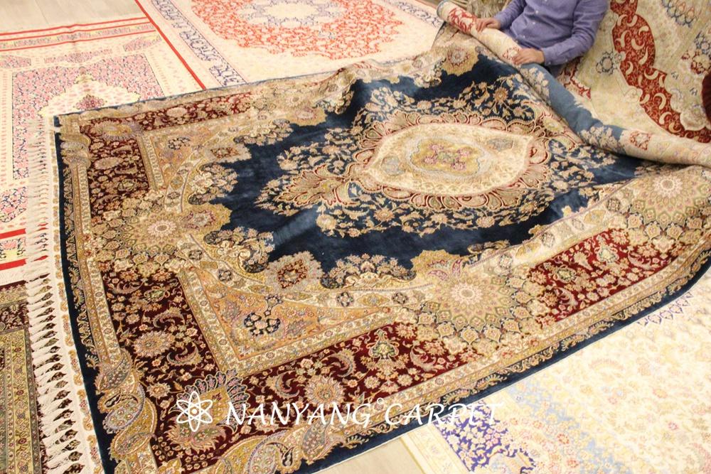 family room rug