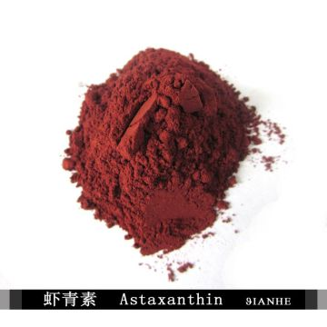 Food additive Astaxanthin CAS:472-61-7