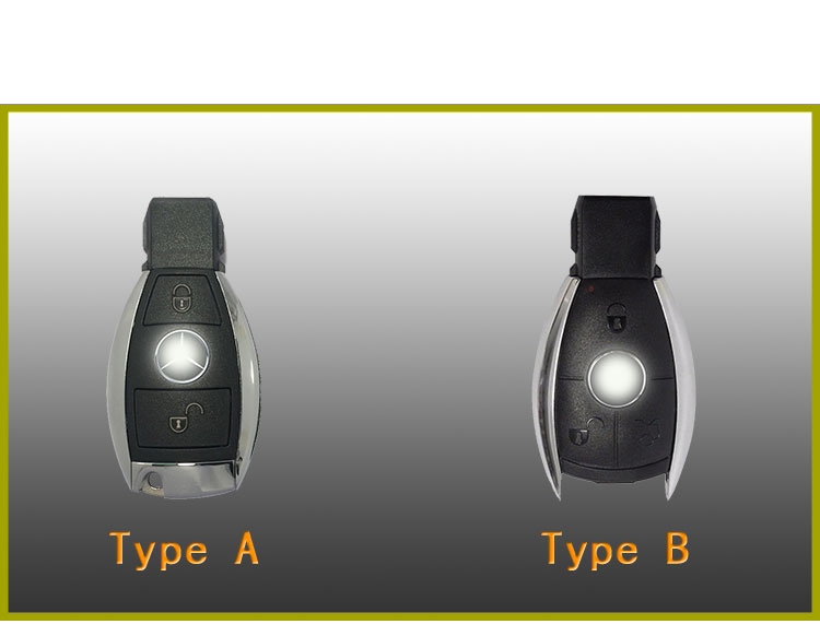 silicone Mercedes Benz car key cover
