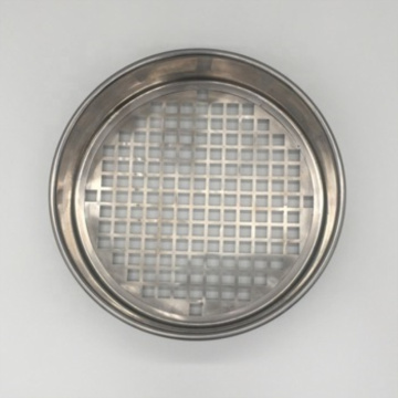 Perforated metal plate soil Laboratory test sieve