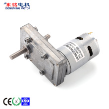95mm dc square geared motor 24v