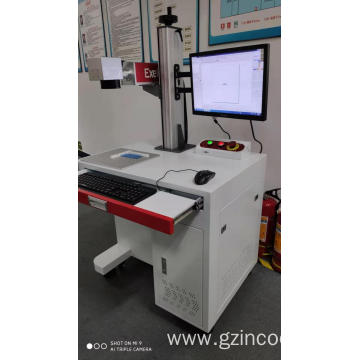 High Quality UV Laser Printer Laser Marking Machine