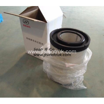 11VBK-09523 Higer Bus Air Filter Parts