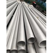 Customized for Incoloy Heat Exchanger Pipe Incoloy 825 Downhole Hydraulic Control Line Tubing supply to Luxembourg Factories