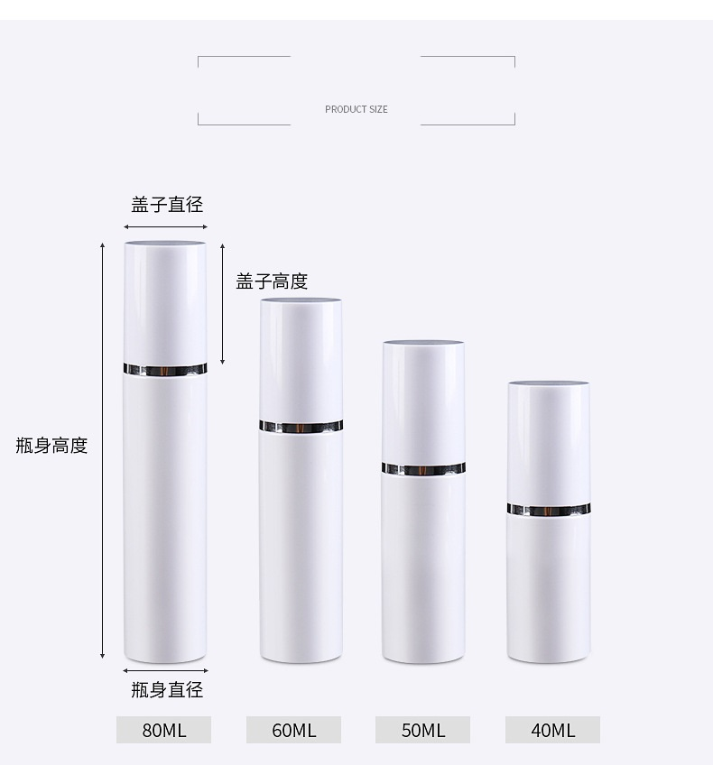Cosmetic set bottle spray lotion travel divide bottle press type small sample cream bottle (14)