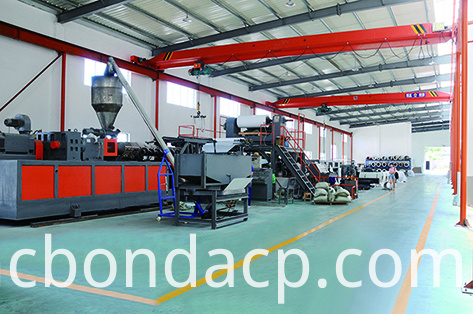 aluminum composite panel production line