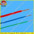 450/750V PVC Insulated Electrical Wire cable