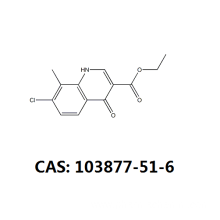 China for Nafamostat Intermediate 99% Instock Ozenoxacin intermediate cas 103877-51-6 supply to Serbia Suppliers