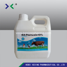 Professional for Florfenicol Oral Solution For Animal Animal Florfenicol Solution 10% supply to United States Factory