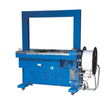 China for Case Strapping Machine,Strapping Machine,Automatic Strapping Machine Manufacturers and Suppliers in China EP200 Case Strapping Machine supply to South Korea Manufacturers