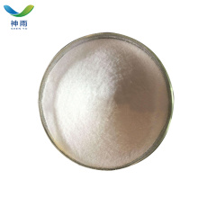 Sodium Perchlorate Monohydrate CAS 7601-89-0