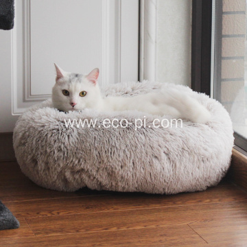 Custom Sleeping Round Donut Pet Bed