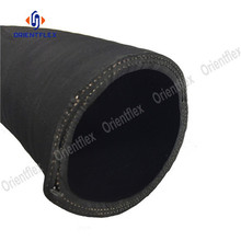 S/D water pump transfer hose pipe