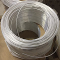 Coiled Aluminum Refrigeration Pipe