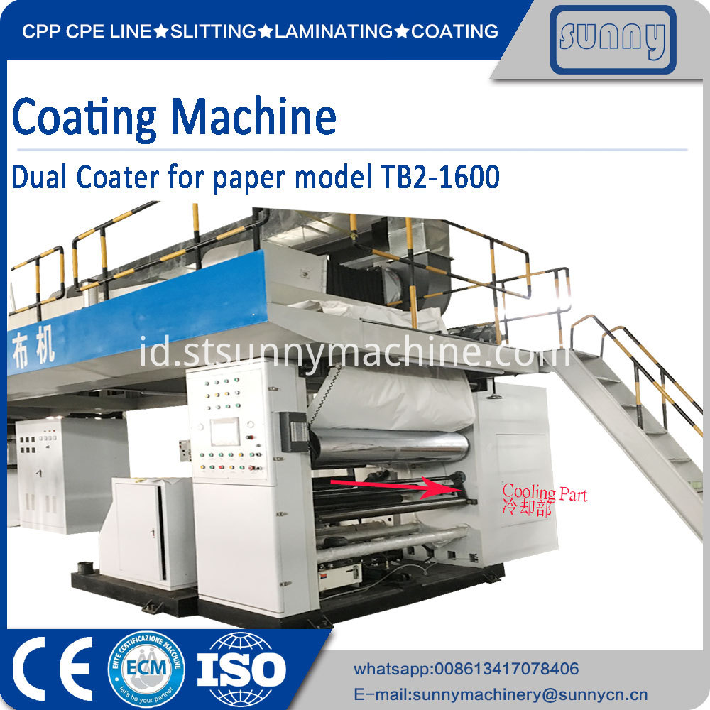 coating-machine-5